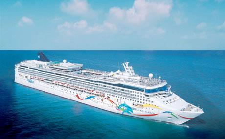 Crucero Mediterráneo Occidental | NCL Norwegian Cruise Line | Croacia, Italia, Montenegro, Grecia, Mónaco, España a bordo del Norwegian Dawn