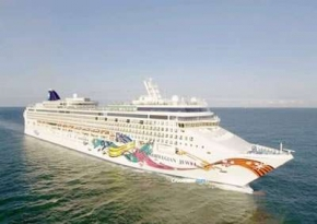 Norwegian Jewel. NCL Norwegian Cruise Line